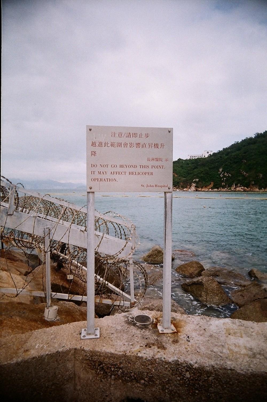 Freelance Travel Photographer | Cheung Chau, Hong Kong.