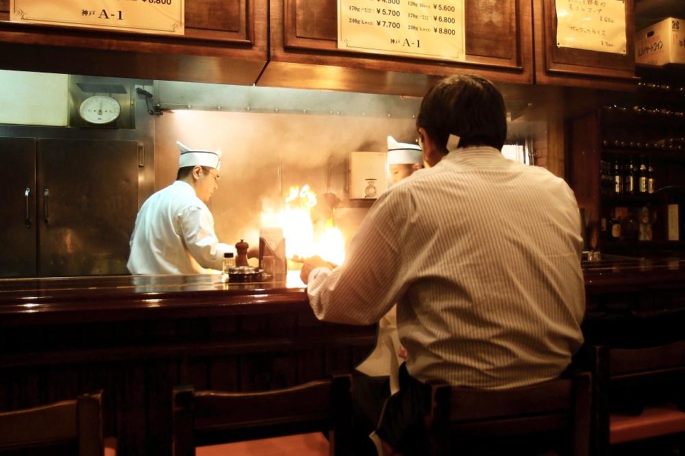 Kobe A1 Charocoal Steak Kobe Beef