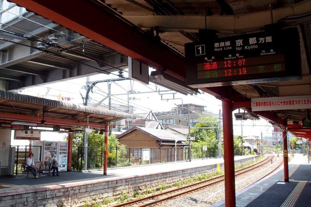 JR Inari Station, Nara Line