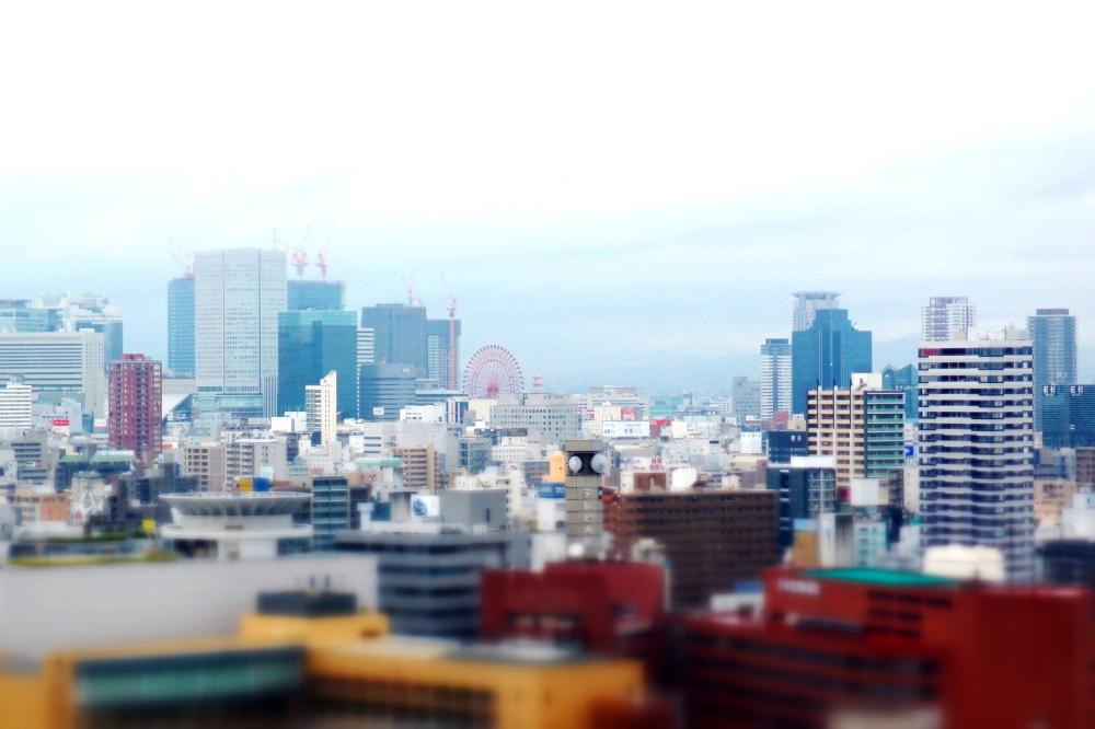 Osaka Miniature
