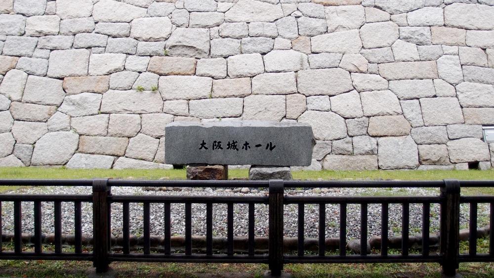 Osakajokoen, Japan