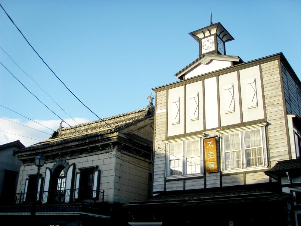 不老館, Otaru, Hokkaido.