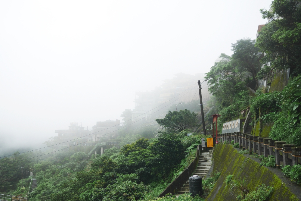 Jiufen on a foggy day.