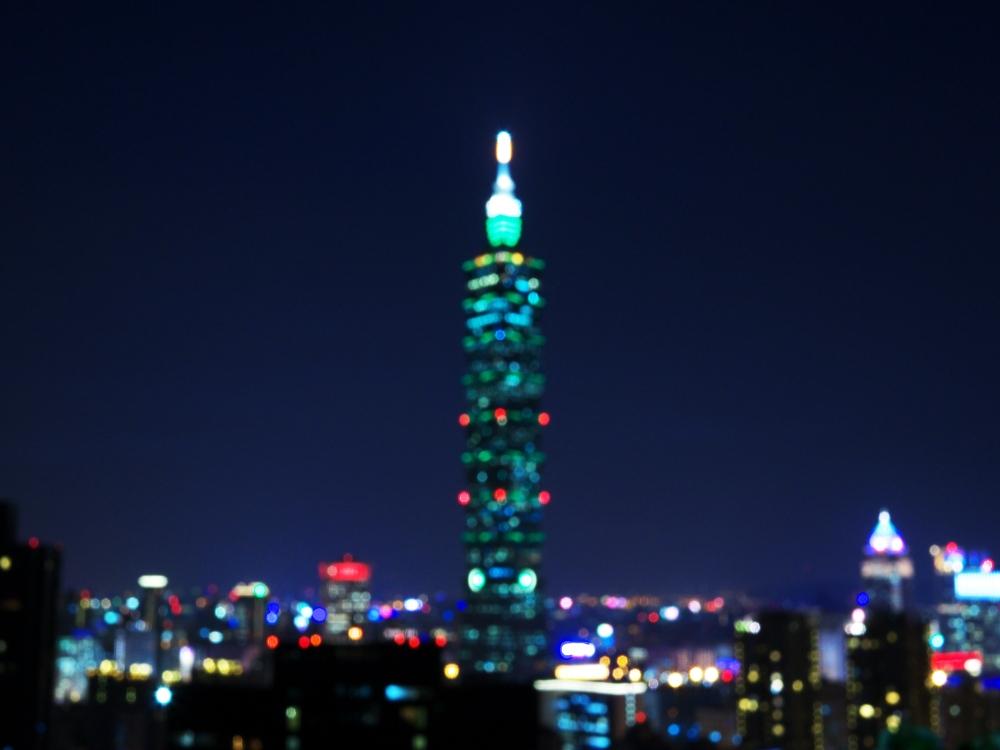 Taipei 101 From Xiangshan (象山)