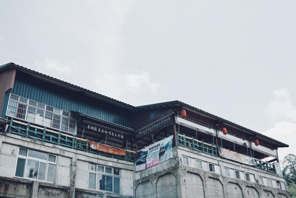 Jingtong, Taiwan.
