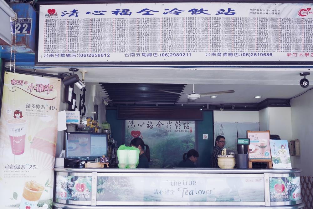 Hsinchu, Taiwan.