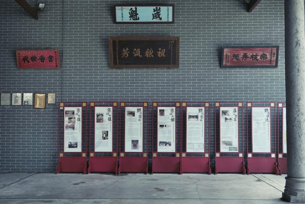 Travel Photographer   Ancestral Hall at Hang Tau Tseun Hong Kong