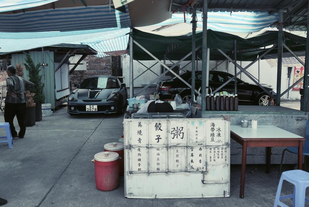 Travel Photographer   Roadside stall at Hang Tau Tseun Hong Kong