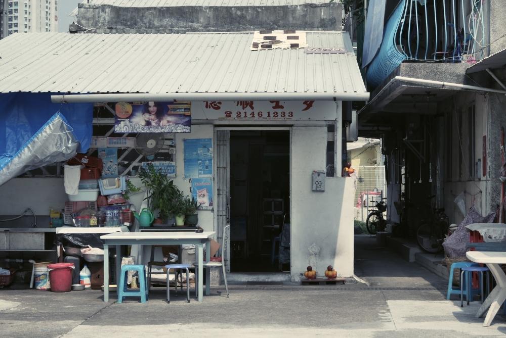 Travel Photographer   Sheung Cheung Wai at Ping Shan Heritage Trail Hong Kong