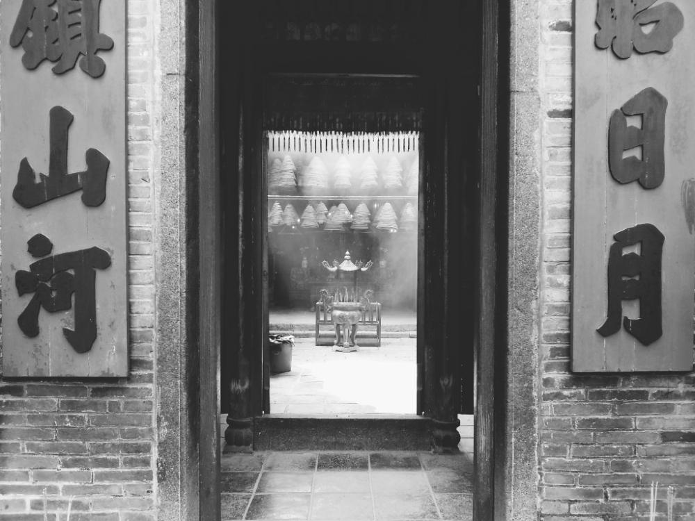 Man Mo Temple, Tai Po, Hong Kong.