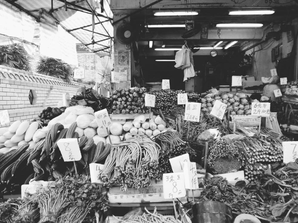 Tai Po Market, Hong Kong.