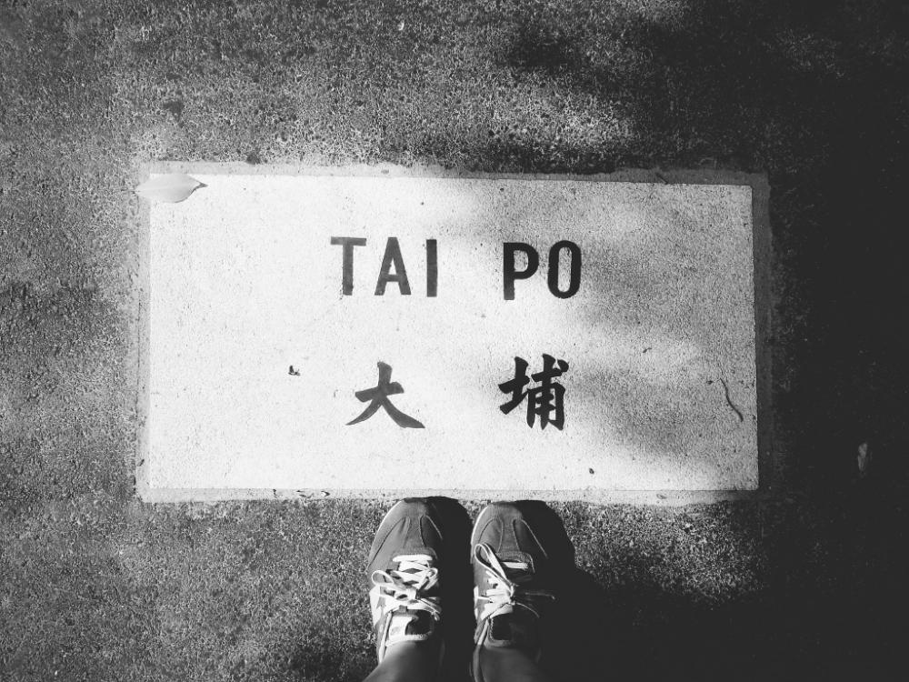 At Tai Po Railway Museum, Hong Kong.