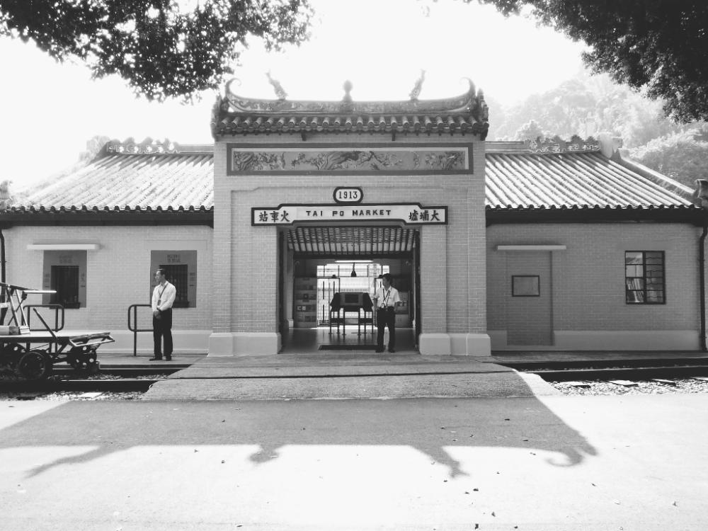 Tai Po Railway Museum, Hong Kong.