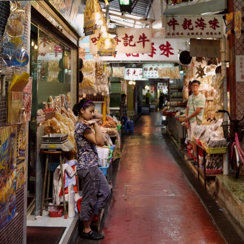 Lau Fau Shan, New Territories, Hong Kong.