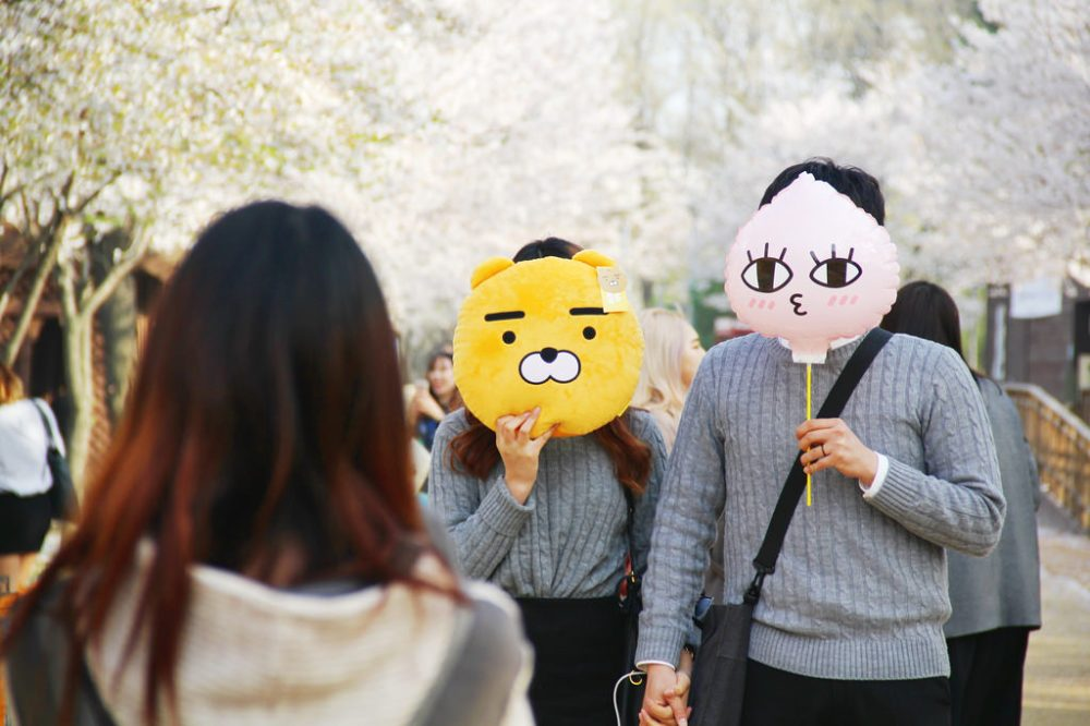 Couple at Seoul Forest