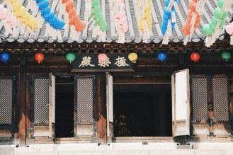 길상사 (Gilsangsa), Seoul.