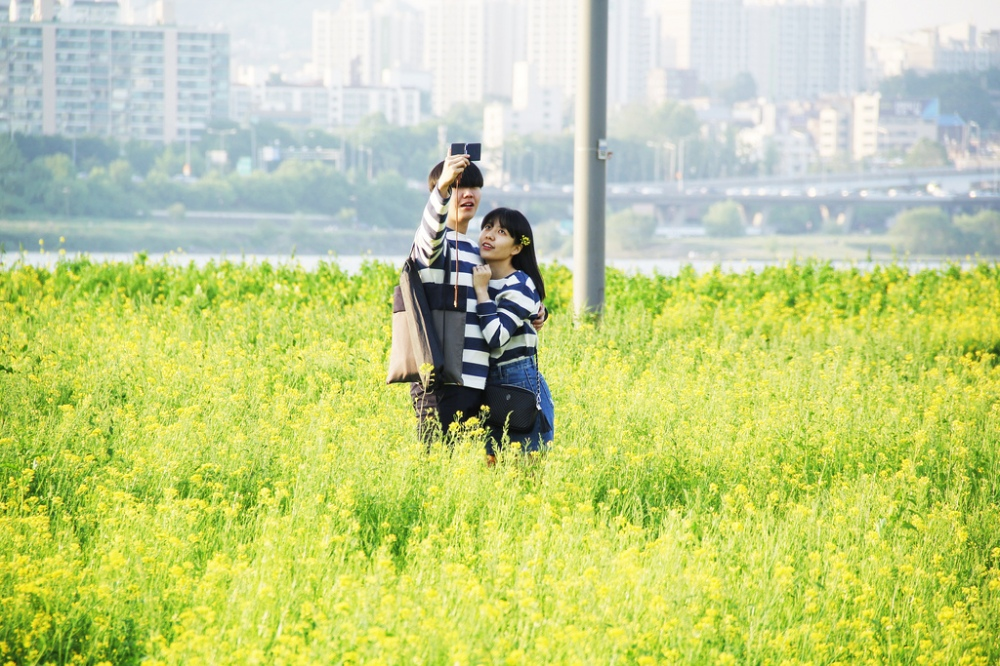 Couple at Seoraeseom