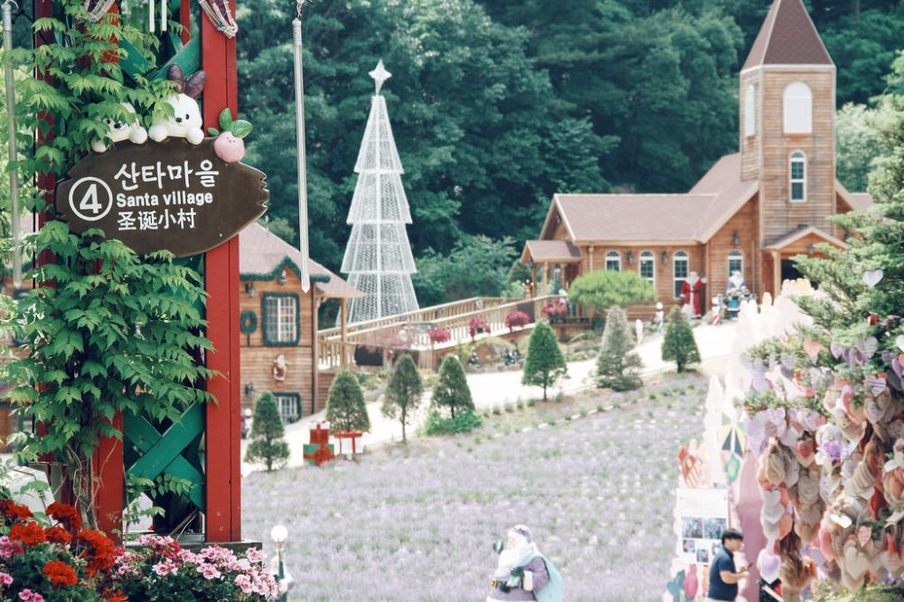 Pocheon Herb Island (포천 허브아일, 랜드), Gyeonggi-do.