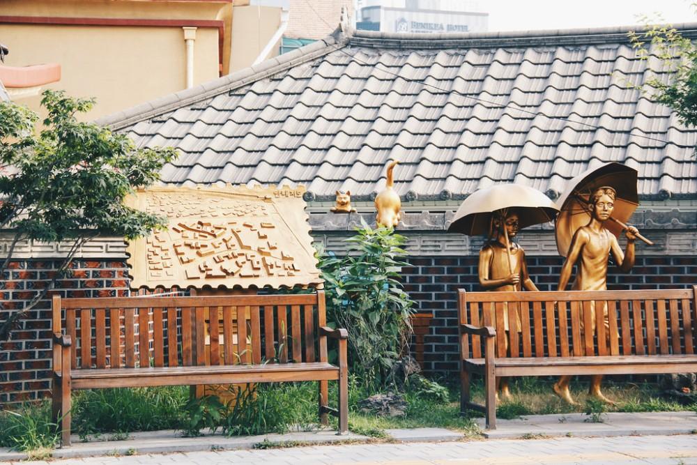 Haenggung-dong Mural Village (행궁동 벽화마을)
