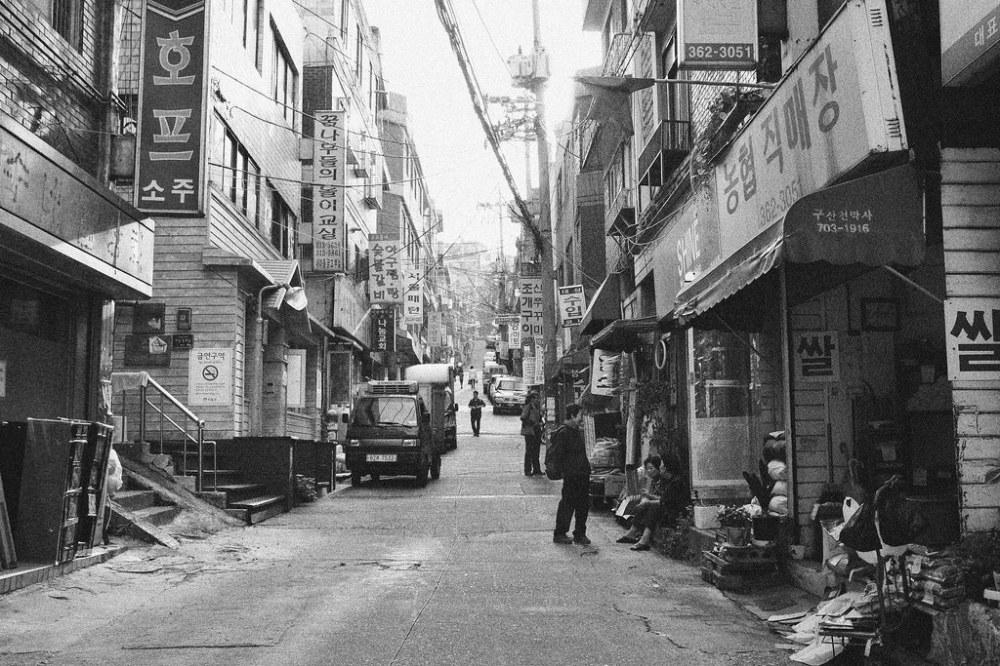 Ahyeon, Seoul.