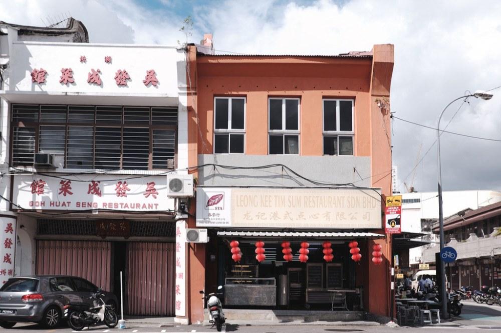 Travel Photographer   Dimsum Georgetown Penang Malaysia