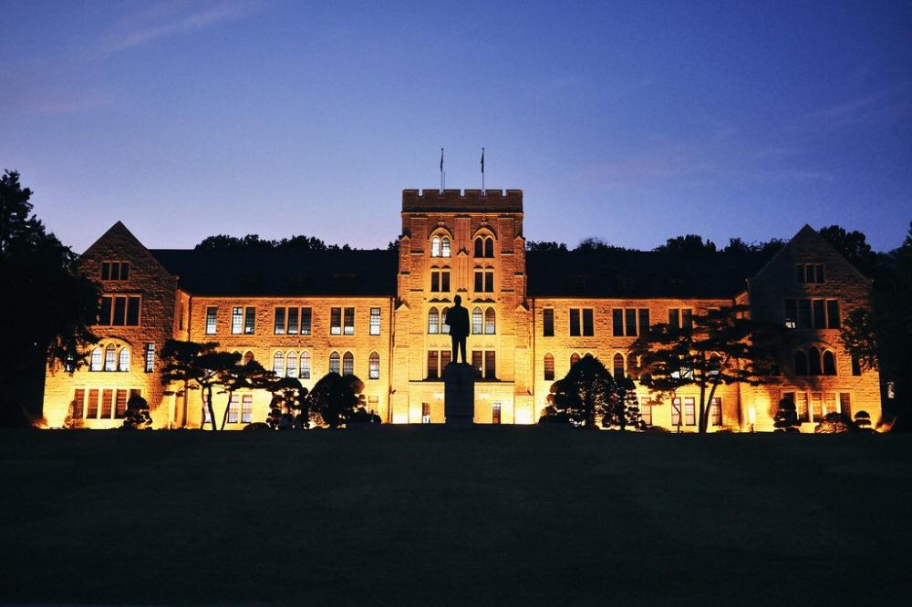 Travel Photographer | Autumn in Korea University Seoul South Korea